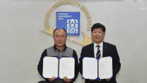 조선대 치과용 정밀장비 및 부품 지역혁신센터, 부경테크 등 4개 업체와 업무 협약