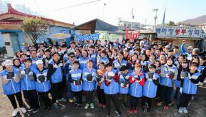 한국지엠, 연탄 나눔 릴레이 봉사