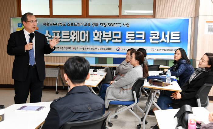 제4회 소프트웨어(SW) 사고력 올림피아드 전국 5개 도시에서 동시 개최