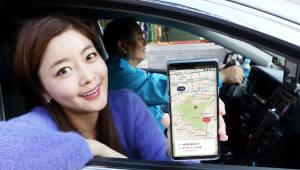 SK텔레콤 T맵 택시 大개편...이용자·운전자 편의 ↑