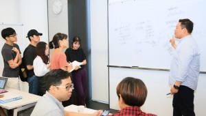 일자리 미스매치 해결책으로 떠오른 'ICT멘토링'