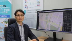 [세종 우수기업]블랙박스 영상물 제보 시스템 개발 '두레윈'