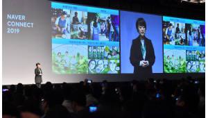 네이버 상위 블로그 '한달 4만명 방문 6만건 조회' 평균 첫 공개