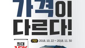 KB캐피탈, 장기렌터카 할인 특가 프로모션 시행