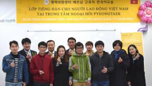 KB국민은행, 베트남 근로자 한국어 교실 운영