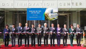 DGB금융, DGB혁신센터 신축 이전 기념식 개최
