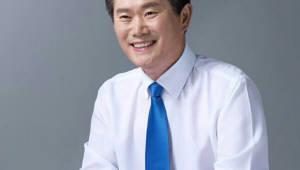 한선재 제5대 경기도평생교육진흥원장 공식 취임