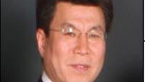 공적자금관리委 민간위원장에 박종원 교수 선출