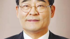 이병택 전남대 교수, 대통령직속 국가균형발전위원회 위원 위촉