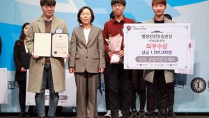 목포대 정보보호학과 학생들, 'SW 개발보안 경진대회' 장관상 수상