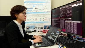 ETRI 개발 만물인터넷과 초연결 사회 대응 기술 국제표준 된다