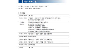 KISDI, 8일 전문가 라운드테이블 개최
