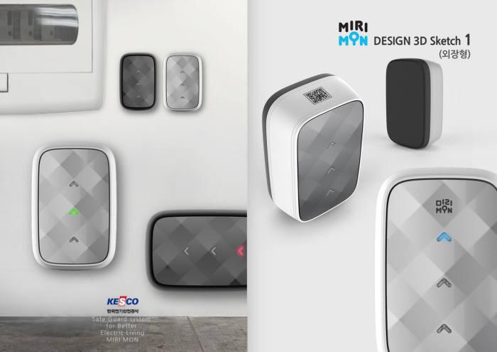 서진테크놀로지가 개발 보급 중인 전기안전 IoT장치 `미리몬