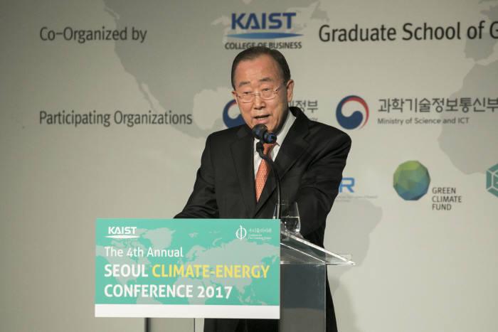 지난해 열린 제4회 서울 기후-에너지 컨퍼런스에서 반기문 전 유엔사무총장이 기조연설 했다. [자료:KAIST]