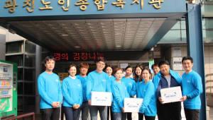 쏘카-서울시 나눔카, 저소득층 어르신 김장담그기 지원