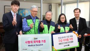 동국제약, 인도네시아 지진 피해 이재민 의약품 기증