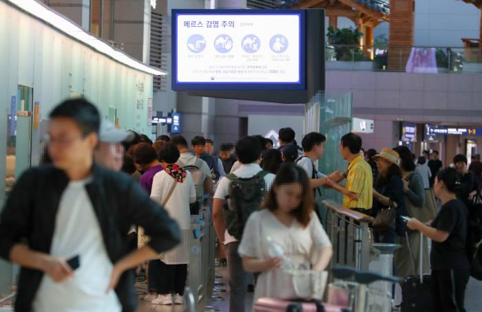 지난 9월 인천공항에서 메르스 안내문이 걸려있다.