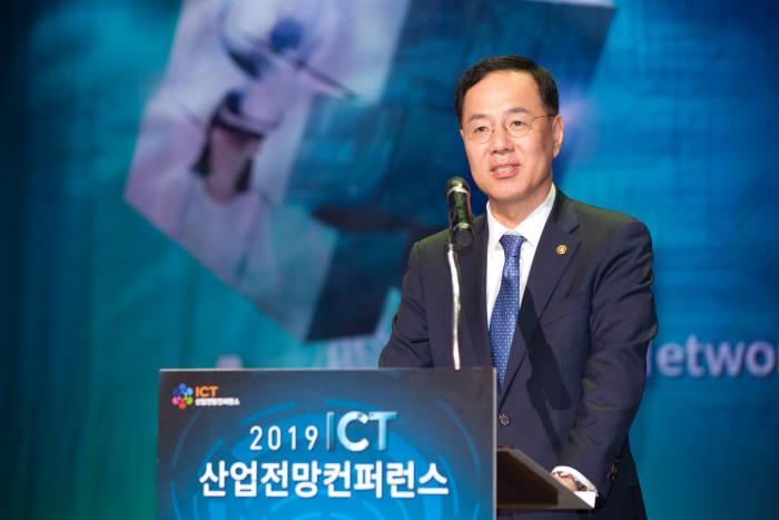 민원기 과학기술정보통신부 제2차관이 2019 정보통신기술(ICT) 산업전망컨퍼런스에서 환영사를 하고 있다.