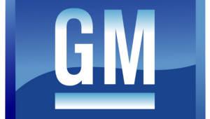 """[국제]美, GM SUV 170만대 '리콜 여부' 조사…""""와이퍼 결함"""""""