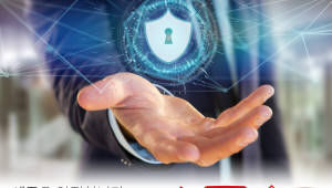 세종텔레콤, 보안과 통신사업 결합한 통합보안서비스 구축 선도