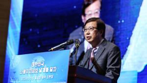 KISA, 위치정보 산업 활성화 정책토론회 개최