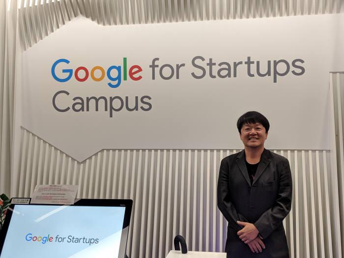 한상엽 구글 스타트업 캠퍼스 한국 총괄