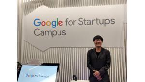 구글 스타트업 캠퍼스 한국 한상협 총괄 선임