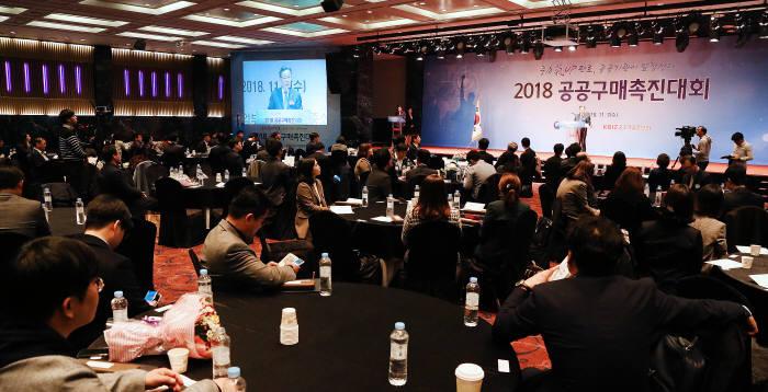중소기업중앙회(회장 박성택)와 중소벤처기업부는 7일 여의도 중기중앙회에서 2018 공공구매촉진대회를 개최했다.(사진:중기중앙회)