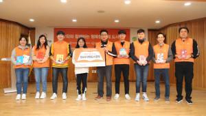 한화금융 라이프플러스봉사단, 삼죽초교에 '18번째 경제도서관' 지원