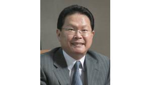 남북통신방송교류협력 종합발전계획