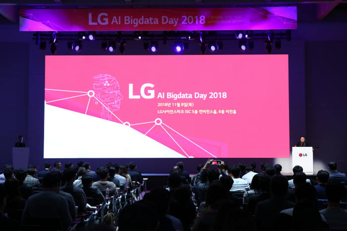 LG가 8일 LG사이언스파크에서 개최한 LG AI 빅데이터 데이에서 안승권 LG사이언스파크 사장이 인사말을 하고 있다.