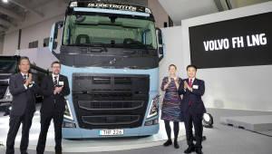볼보트럭, 디젤 대체할 친환경 'LNG' 트럭 공개