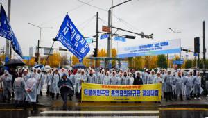 한국지엠 노조, 홍영표 의원 인천 사무실 점거