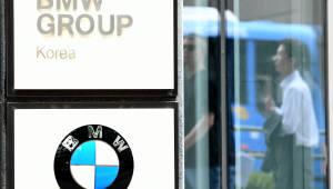 검찰, '배출가스 인증 조작' BMW코리아에 벌금 301억원 구형