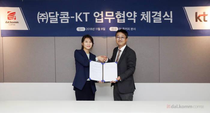 달콤커피, 로봇카페 '비트'에 KT 인공지능 탑재한다