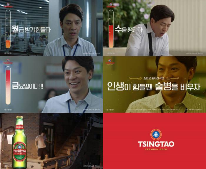 칭따오, tvN 드라마 '빅포레스트'서 자연스러운 존재감 드러내