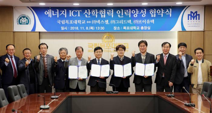 목포대는 최근 에너지 중소기업 넥스첼·그리드텍·브이유텍과 에너지 정보통신기술(ICT) 분야 인력양성 업무협약을 체결했다.