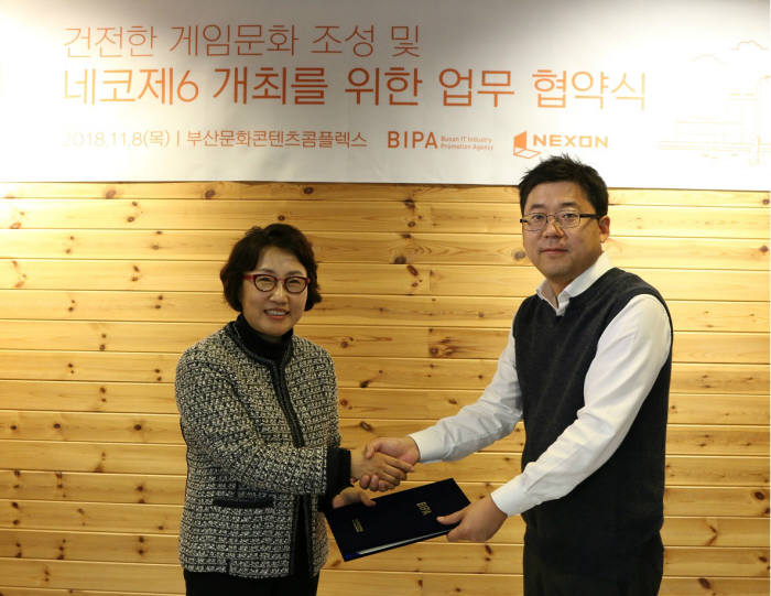 이인숙 부산정보산업진흥원장(왼쪽)과 김용대 넥슨 사업본부장이 네코제6 부산 개최에 합의했다.