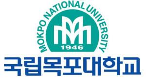 목포대, 2019학년도 정보보호영재교육원 교육생 모집