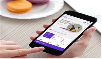 공공지원 민간임대 주택과 일반 아파트 등에 통합주거서비스(주거4.0)를 제공하는 쏘시오리빙의 플랫폼 서비스