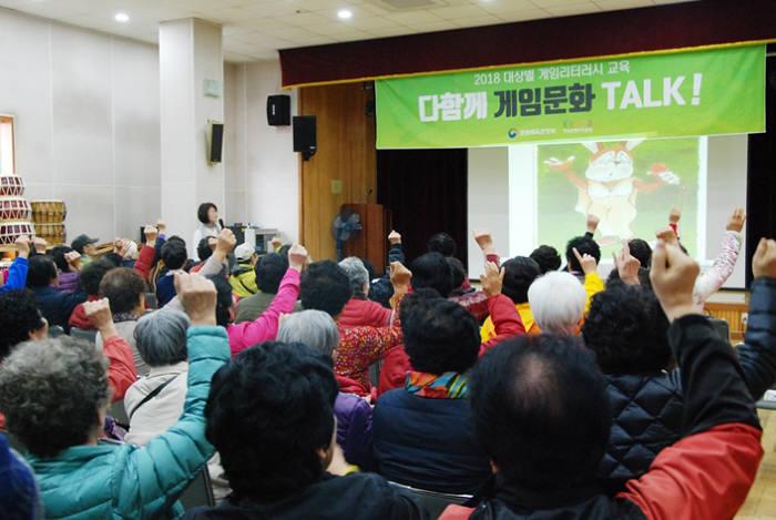전남 나주 노인복지관에서 개최된 2018 대상별 게임리터러시 교육에 참가한 70여 명이 교육에 집중하고 있다.