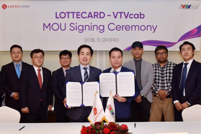 김창권 롯데카드 대표(왼쪽 네번째)와 황 응옥 후언 브이티브이 케이블(VTV Cab) 회장(왼쪽 다섯번째)이 양사간의 전략적 업무제휴를 위한 양해각서(MOU)를 체결했다.