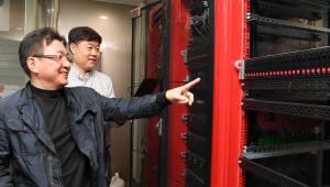 LSD테크, 고성능 서버로 클라우드 서비스 도전장