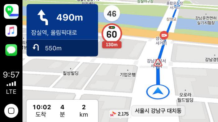 네이버 지도, 내비게이션으로 사용 가능한 애플 카플레이 기능 추가