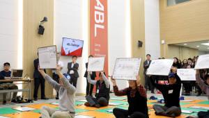 ABL생명, 임직원 퀴즈대회 'ABL Challenge!' 개최