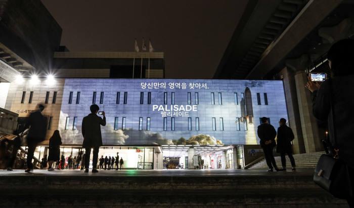 서울 종로구 세종대로 세종문화회관에 설치된 팰리세이드 대형 미디어 파사드 티저 광고.