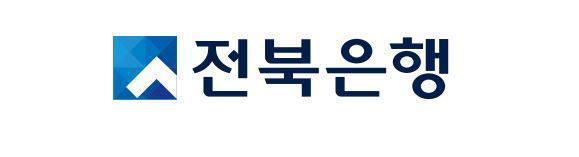 JB전북銀, 인터넷뱅킹·금고시스템에 ISMS 인증 취득