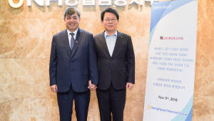 김광수 농협금융 회장, 베트남 아그리뱅크와 협력 강화