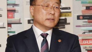 """홍남기 후보자, """"민생경제 회복에 전력투구…'경제활력회의'서 모색"""""""