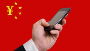 [국제]중국 '11.11' 쇼핑데이 기록 또 깼다…샤오미·애플 '날개'